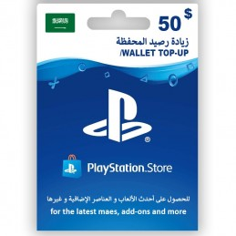 PlayStation Store 50 (KSA)...