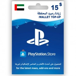 PlayStation Store 15 (UAE)...