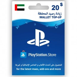 PlayStation Store 20 (UAE)...